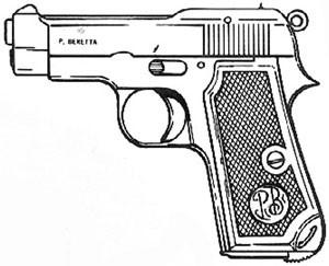 Beretta Cougar (Old), .380 ACP, 7 RD Image