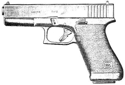 Glock Model 17, 9mm, 17 RD Or 33 RD Original Glock MFG Image